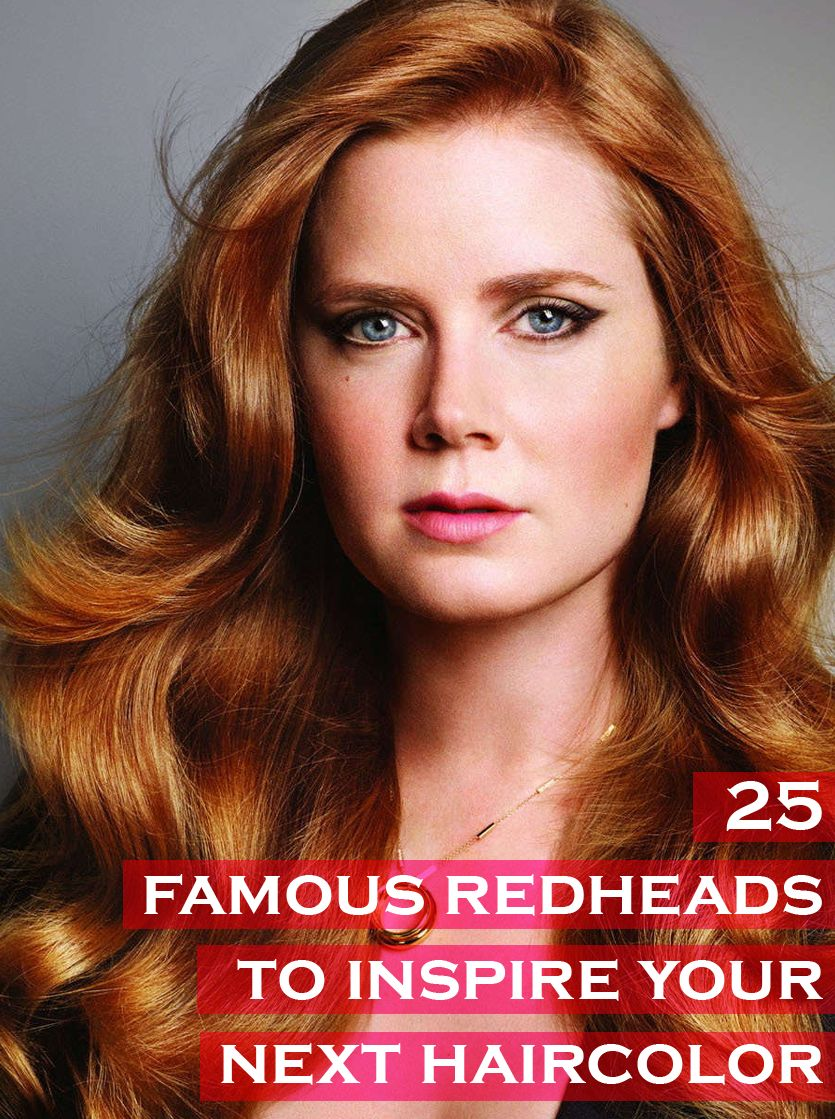 25 Famous Redheads To Inspire You To Try Auburn Hair Color